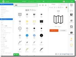 icons82