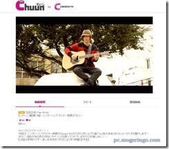 chuun1