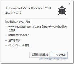 downloadchecker2
