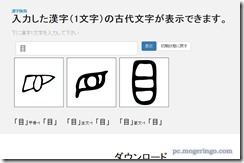 sirakawa4
