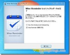 wiseremainder6