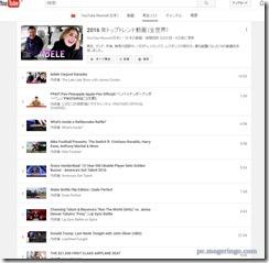 youtuberewind3