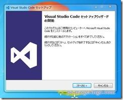vscode3