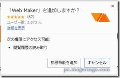 webmaker2