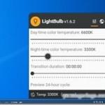 目に優しい!! ディスプレイの色温度を時刻で自動調整してくれるフリーソフト 『LightBulb』