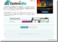 optimizilla1