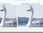 PNG画像を大幅に圧縮できるWebサービス 『Optimizilla』 色数を調整して圧縮率を高めることもできる