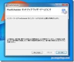 pixelscheduler4