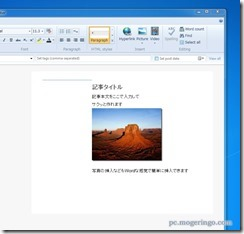 openlivewriter9