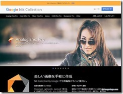 nikcollection1