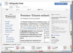 wikipediapeek1