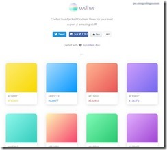 coolhue4
