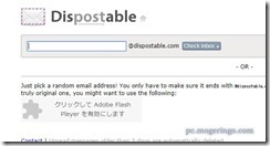 dispostable1