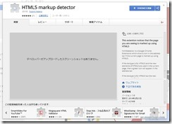 html5markup1