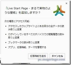 livestartpage3