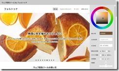webhaisyoku1
