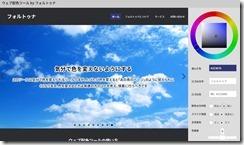 webhaisyoku2