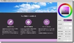 webhaisyoku3