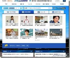 webkousien1
