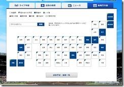 webkousien2