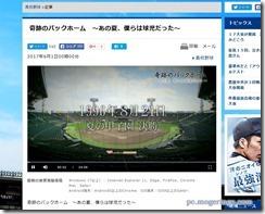webkousien3