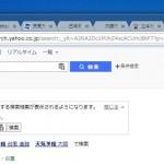 検索結果をまとめてタブで開いてくれるChrome拡張機能 『検索結果まとめてOpen』
