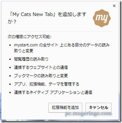mycats2