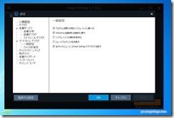 smartdefrag7