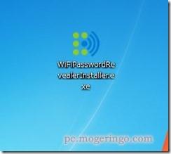 wifipassword2
