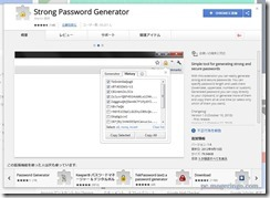 strongpassword1