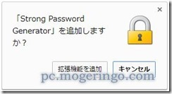 strongpassword2