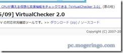 virtualchecker1