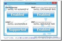 virtualchecker4