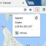 開いてるWebページのサーバがどの国にあるのかを教えてくれるChrome拡張機能 『Yet another flags』