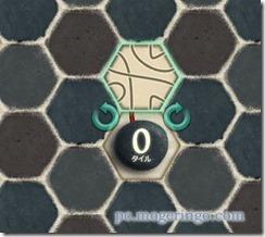 entanglement2