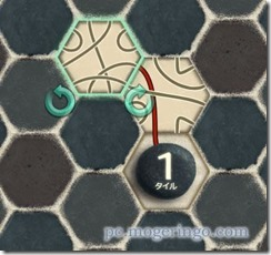 entanglement3