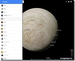 googlespace1