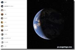 googlespace2
