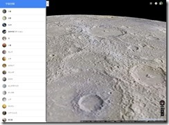 googlespace3