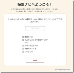 japanchoice5