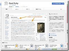 readruby1