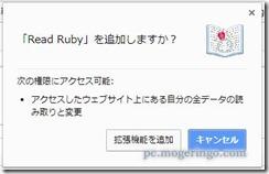 readruby2