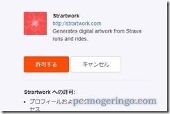 strartwork3