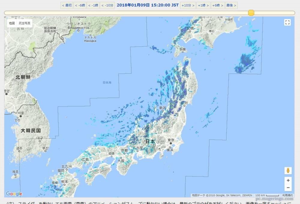 雨雲 レーダー 大阪