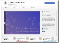 bookmarkbar1