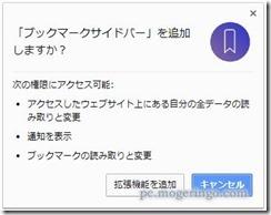 bookmarkbar2