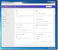 bookmarkbar7