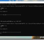 Windows10で.net Framework3.5をインストールする方法