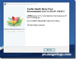 newfreescreensavers9