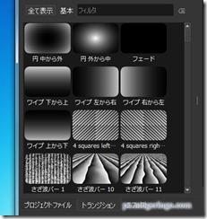openshot11